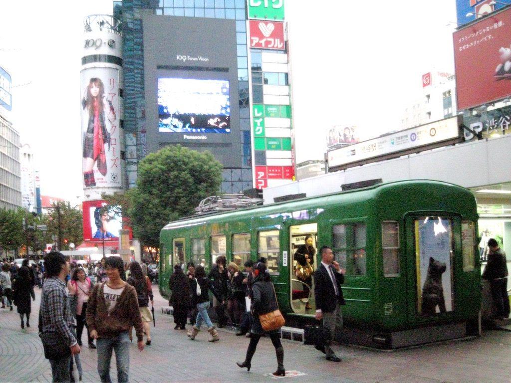 渋谷駅ハチ公口前広場