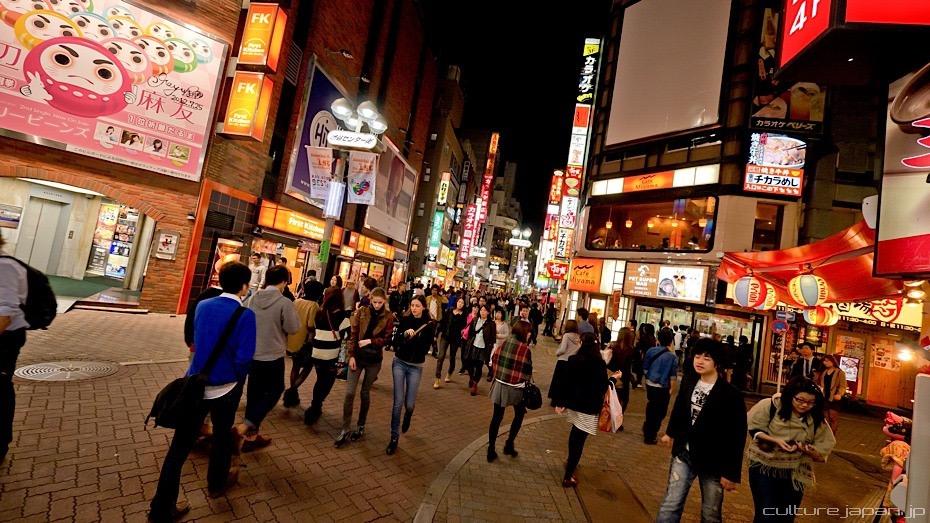 Shibuya by Night