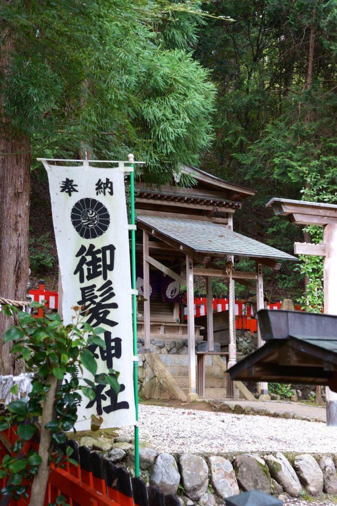 御髪神社/Mikami Shrine