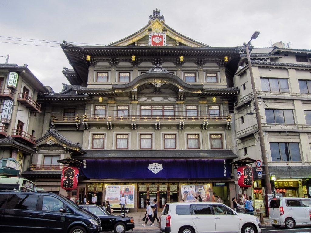Minami-za