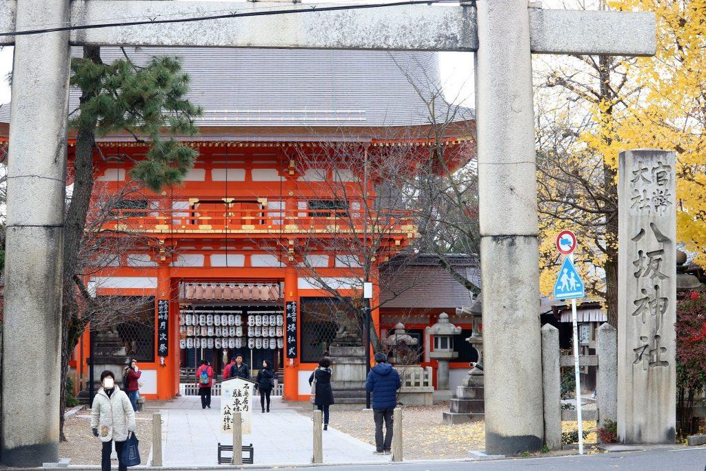 八坂神社の南楼門(みなみろうもん)