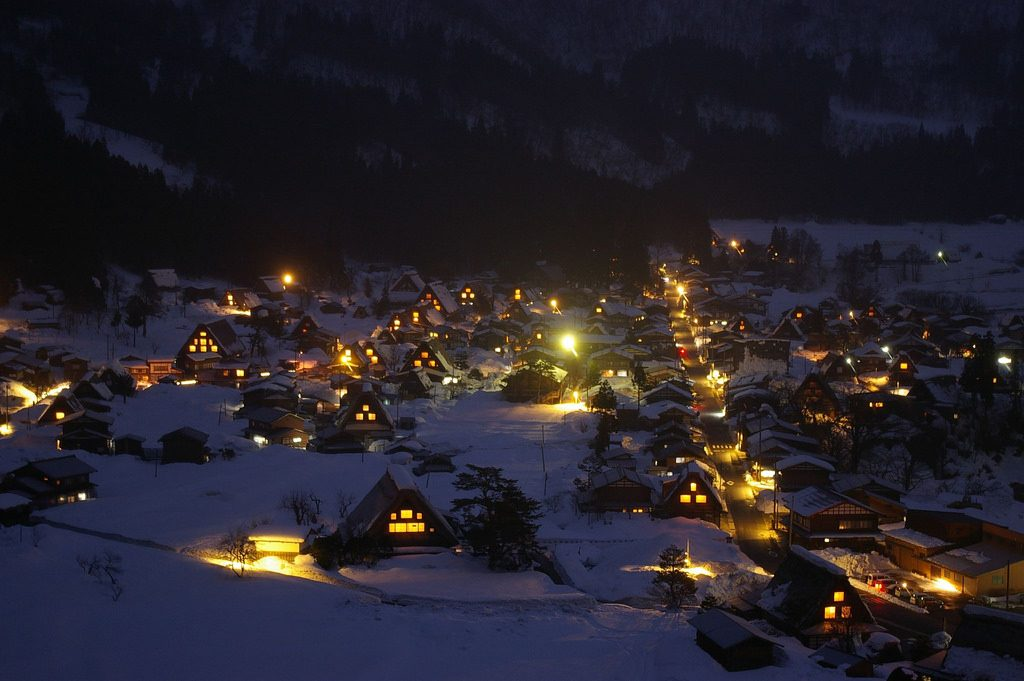 Shirakawago Ogimachi view 060217