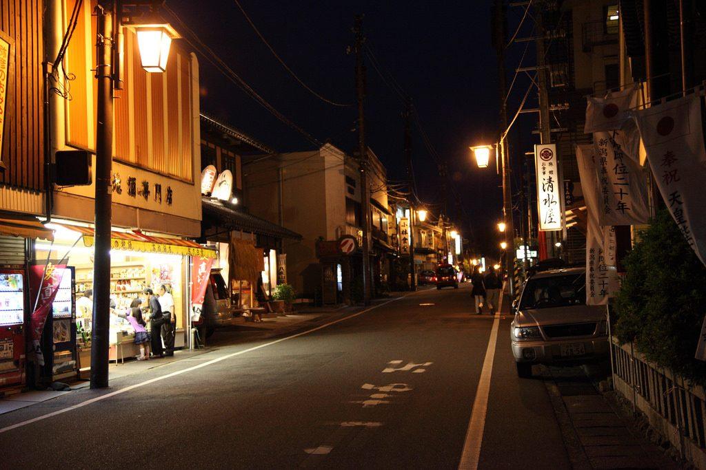 Yahiko onsen street