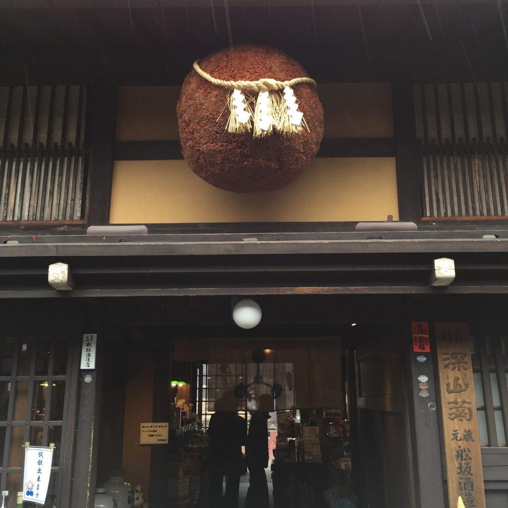 Sanmachi, Takayama, Gifu, Japan