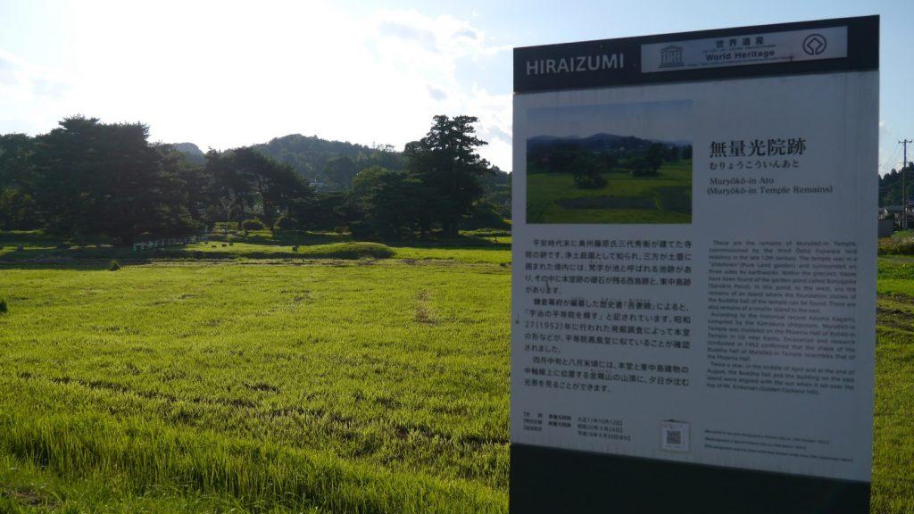 Hiraizumi-Temples