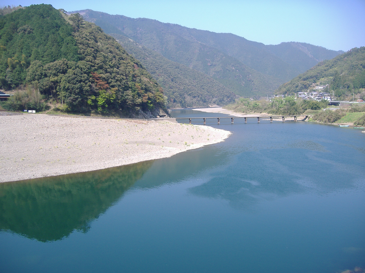 Iwama Sink Bridge
