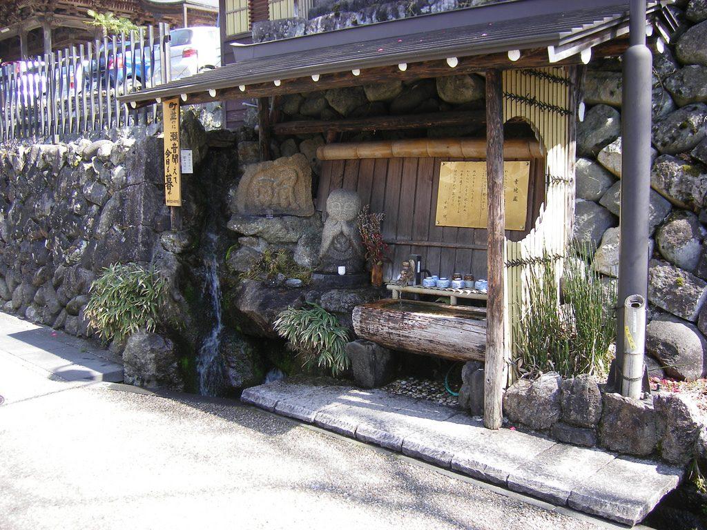 Gujo-Hachiman, Gifu