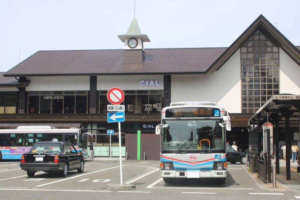 こちらはJR鎌倉駅