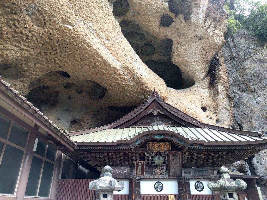 Ōya temple