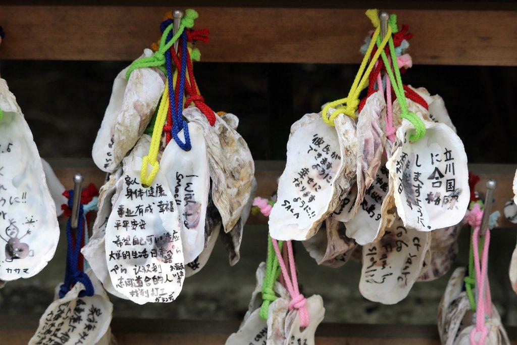 「牡蠣(かき)」の貝殻