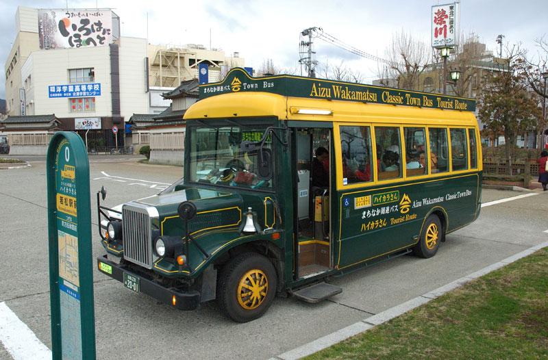 まちなか周遊バス